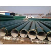 Buy cheap Steel pipe cement mortar lining corrosion from wholesalers