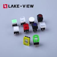 Buy cheap Illuminated tactile switches from wholesalers