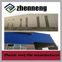 Buy cheap Cheap plastic corrugated roof tile prices of Bottom Price from wholesalers