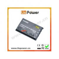 Buy cheap 680mah Replacement NP-20 Camcorder battery for Casio Exilim Camera Z60 Z70 Z75 NP20 from wholesalers