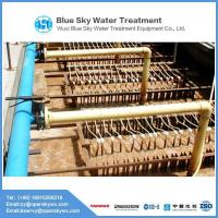 Buy cheap Wastewater Treatment Membrane Bioreactor for Wastewater Treatment or Sewage Treatment from wholesalers