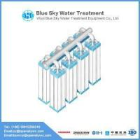 Buy cheap Submerged Ultrafiltration Membrane Best Membrane Filter for Water Treatments from wholesalers