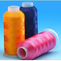 Buy cheap 210D High Quality Nylon Thread for Leather from wholesalers