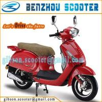 Buy cheap Motorcycles EEC EPA DOT 125cc Gas Scooter YY125T-31 from wholesalers