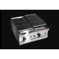 Buy cheap Western-style furnace Products  TABLE-STYLE GAS CHARCOAL GRILL from wholesalers
