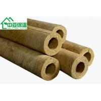 Buy cheap ZHONGYA mineral wool pipe sectionDate:2015-04-11 Hit:(503) from wholesalers