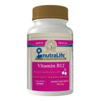 Buy cheap Vitamin B12 240 Easy Chew Tablets cherry flavor from wholesalers