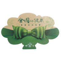 Buy cheap Custom Printed MIFARE Cards of Tree Shape from wholesalers