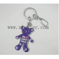 Buy cheap Keychain ZKC-18 from wholesalers