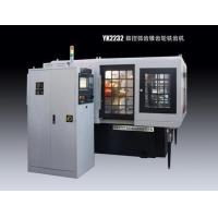 Buy cheap SPIRAL CUTTING 320mm CNC SPIRAL BEVEL GEAR CUTTING MACHINE FAMILY product