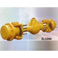 Buy cheap ZL40,ZL50 Series Drive Axles for Loader from wholesalers