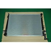 Buy cheap RADIATOR & CONDENSOR from wholesalers