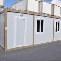 Buy cheap Prefab Homes and Houses Modular Prefabricated Container House from wholesalers