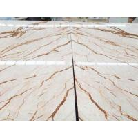 Buy cheap Golden dragon marble, hot sell white marble with gloden dragon veins, large projects material product