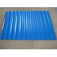 Buy cheap Steel tile product