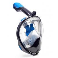Buy cheap Full Face Snorkel Mask Surface Diving Scuba Gear Easy Breathing with Dry Snorkel from wholesalers