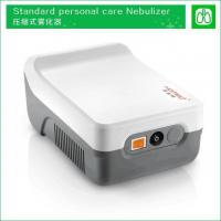 Buy cheap Medical Compressor Nebulizer JLN-2311HDMedical Compressor Nebulizer from wholesalers