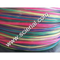 Buy cheap polyurethane cord ( polyurethane coil cord, coated woven rope) from wholesalers
