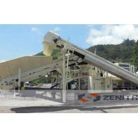 Buy cheap Track Mounted Mobile Jaw Crushing Plant from wholesalers