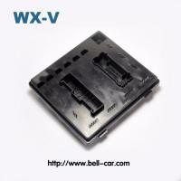 Buy cheap Fuse & Realy Box B-3723012/B-3723011 from wholesalers