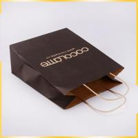Buy cheap Custom cheap wholesale wrapping paper bags from wholesalers