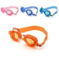 Buy cheap Wholesale Silicone Swim Goggles for Men and Women Private Logo Is Available from wholesalers