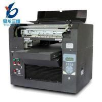 Buy cheap 3D Crystal UV Desktop Curable Printer Printing Machine from wholesalers