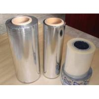 Buy cheap Best Flexible Packaging Material 18 Micron BOPP Metalized Film Flex Film from wholesalers