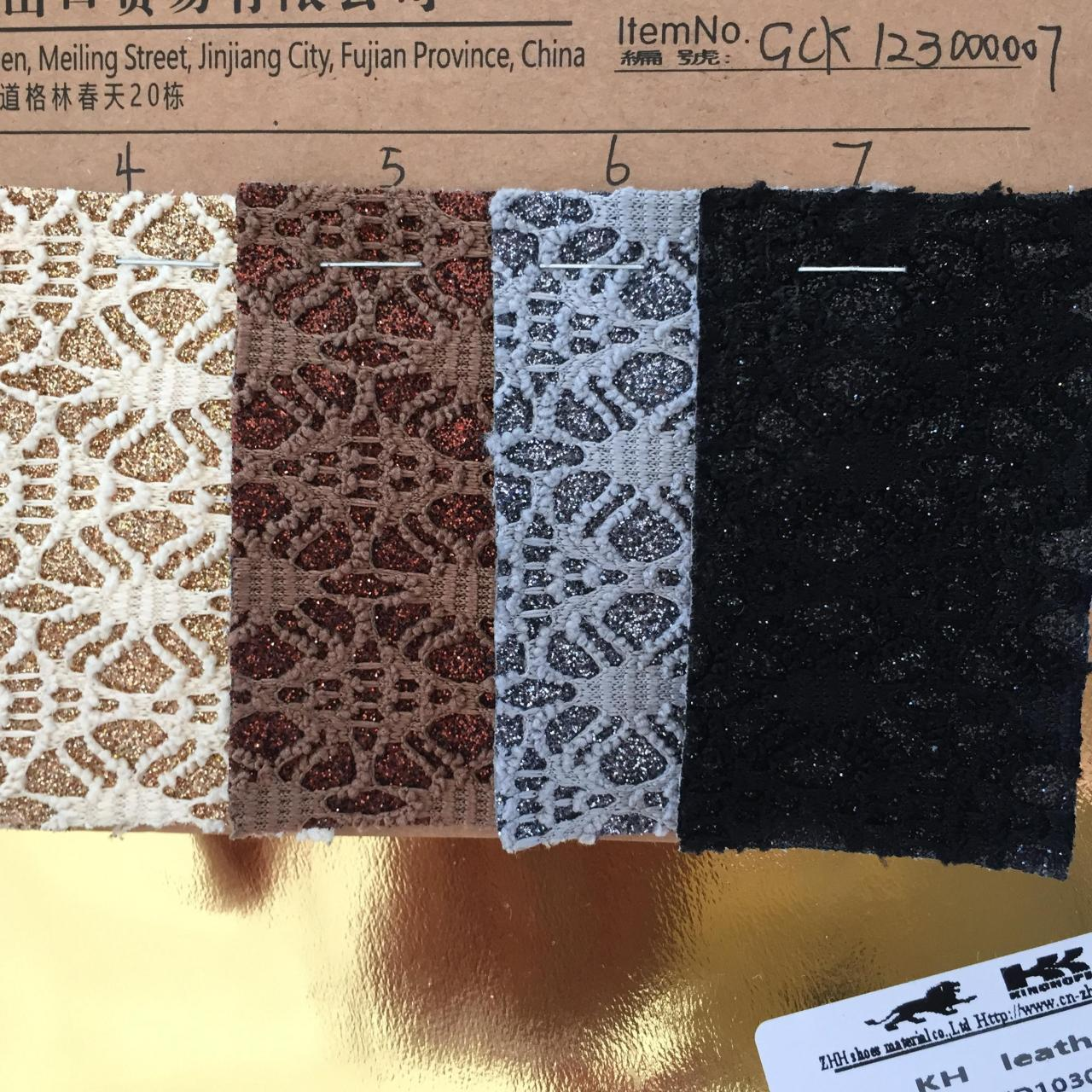 Buy cheap pu embossed leather from wholesalers