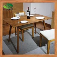 Buy cheap Solid Bamboo Wood Dining Room Furniture Dining Table Chair Set from wholesalers