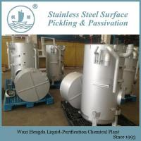 Buy cheap Pickling And Passivation Of Pipelines Pickling Process Of Stainless Steel product