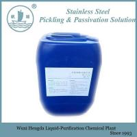 Buy cheap Stainless Steel Passivation Spray Mechanism product