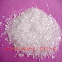 Buy cheap Fluoride Magnesium fluoride from wholesalers