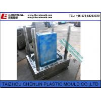 Buy cheap 240L garbage bin mouldplastic garbage bin mould, trash bin mould, waste bin mould OTHERS from wholesalers