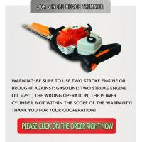 Buy cheap O-JENAS 86R single edge hedge trimmers 2 stroke from wholesalers