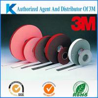 Buy cheap 3M VHB tape for heavy duty bonding, general purpose adhesive tape for most sufaces from wholesalers