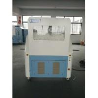 Buy cheap Automatic Stuffing Machine For Teddy Bears from wholesalers
