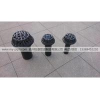 Buy cheap Roof drain from wholesalers
