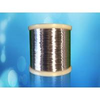 Buy cheap Tinned Copper Clad Steel Wire ( Tinned CCS wire ) from wholesalers