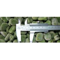Buy cheap IQF Broad beans from wholesalers