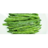 Buy cheap IQF Green Beans from wholesalers