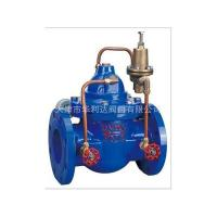 Buy cheap Slow close check valve H300X - 16 diaphragm F745X remote-controlled floating ball valve from wholesalers