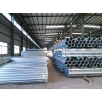 Buy cheap ASTM A53 grade B Specification for General Requirements from wholesalers