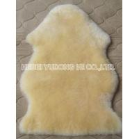 Buy cheap Baby Accessories Product NameBaby Sheepskin Rug from wholesalers