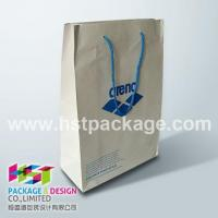 Buy cheap Paper Packing Boxes Copperplate Paper Bag from wholesalers