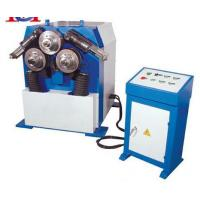 Buy cheap W24Yseriessectionbendingmachine from wholesalers