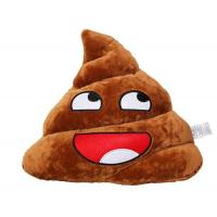 Buy cheap Microbead Pillow emoji pillows from wholesalers
