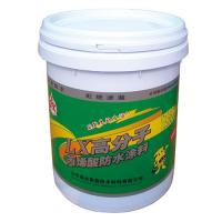 Buy cheap LX Polymer High Elastic Thick Acrylic Waterproof Coating product
