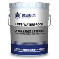 Buy cheap LX Quick-setting Sprayed Bitumen Liquid Rubber Waterproof Coating from wholesalers