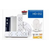 Buy cheap Game Series model:HD-032 from wholesalers